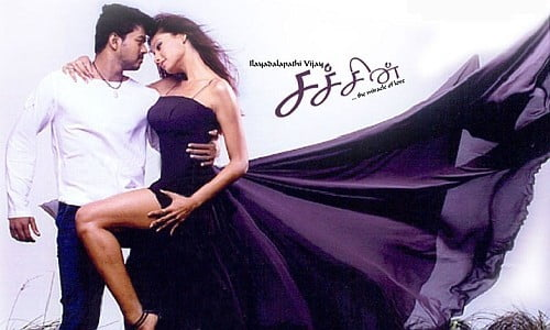 Sachein-2005-Tamil-Movie-Download