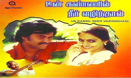 Un-Kannil-Neer-Vazhindal-1985-Tamil-Movie