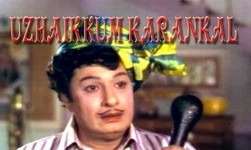 Uzhaikkum-Karangal-1976-Tamil-Movie