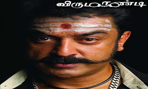 Virumaandi-2004-Tamil-Movie-Download