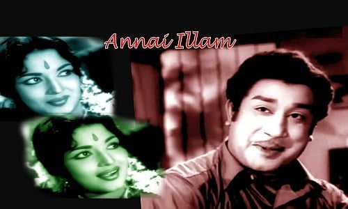 Annai-Illam-1963-Tamil-Movie-Download