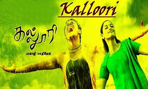Kalloori-2007-Tamil-Movie-Download
