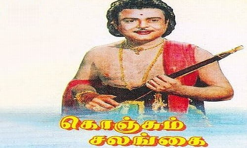 Konjum-Salangai-1962-Tamil-Movie-Download