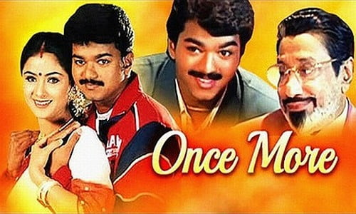 Once-More-1997-Tamil-Movie-Download
