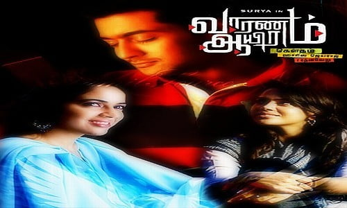 Vaaranam-Aayiram-2008-Tamil-Movie