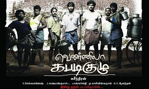 Vennila-Kabadi-Kuzhu-2009-Tamil-Movie