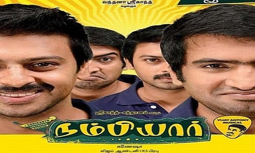 Nambiar-2016-Tamil-Movie-Download