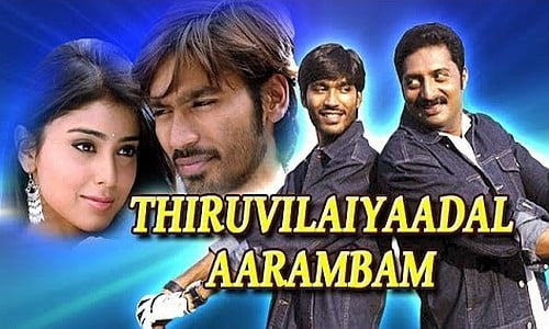 Thiruvilaiyaadal-Aarambam-2006-Tamil-Movie