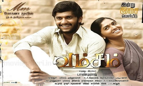 Vamsam-2010-Tamil-Movie-Download
