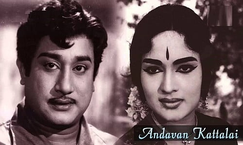 Andavan-Kattalai-1964-Tamil-Movie-Download