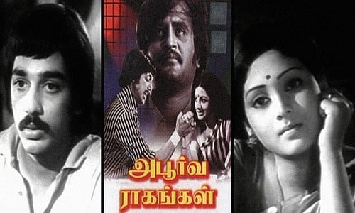 Apoorva-Raagangal-1975-Tamil-Movie-Download