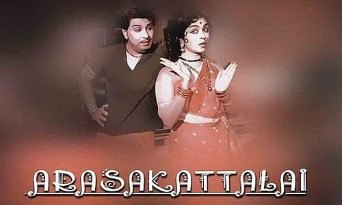 Arasa-Kattalai-1967-Tamil-Movie-Download