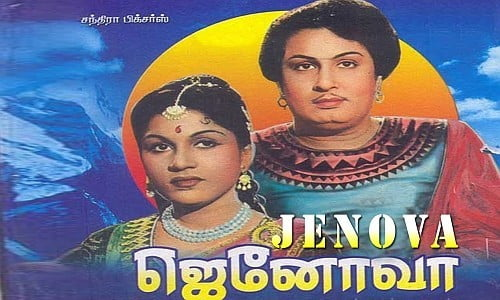 Jenova-1953-Tamil-Movie-Download