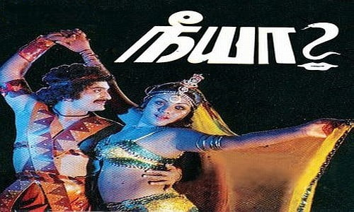 Neeya-1979-Tamil-Movie-Download