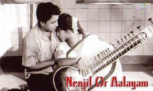 nenjil or aalayam