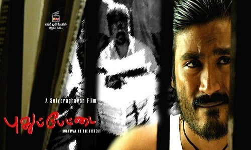 Pudhupettai-2006-Tamil-Movie-Download
