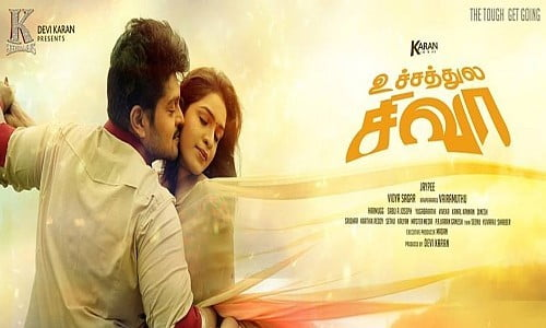 Uchathula-Shiva-2016-Tamil-Movie-Download