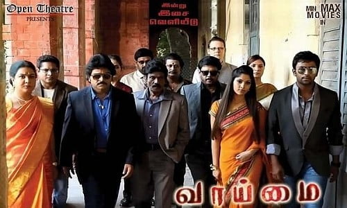 Vaaimai-2016-Tamil-Movie-Download