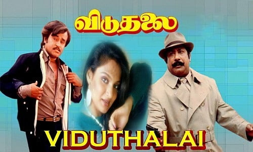 Viduthalai-1986-Tamil-Movie-Download
