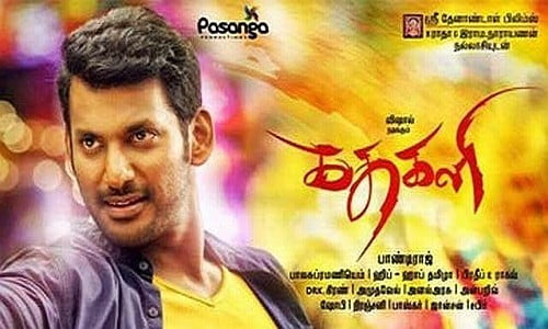 Kathakali-2016-Tamil-Movie-Download