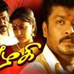 Azhagi-2002-Tamil-Movie-Download