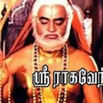 Sri-Raghavendrar-1985-Tamil-Movie-Download