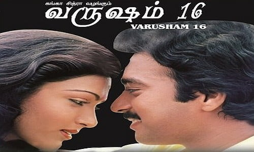 Varusham-16-1989-Tamil-Movie-Download