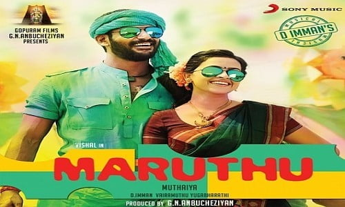 Marudhu-2016-Tamil-Movie-Download