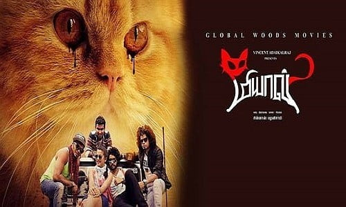 Meow-2016-Tamil-Movie