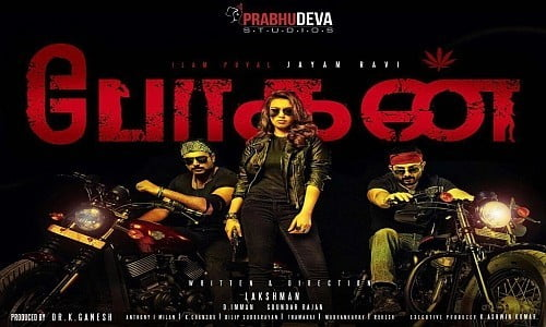 Bogan-2017-Tamil-Movie-Download