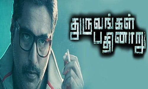 Dhuruvangal-Pathinaaru-2016-Tamil-Movie