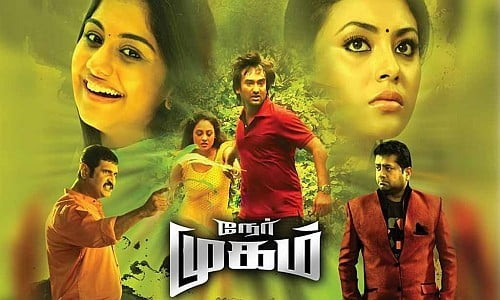 Ner-Mugam-2016-Tamil-Movie-Download