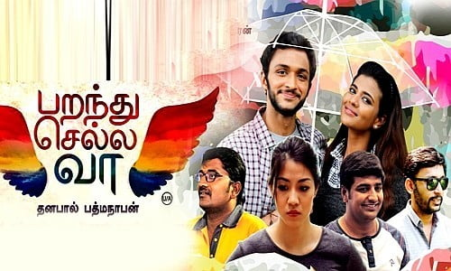 Parandhu-Sella-Vaa-2016-Tamil-Movie