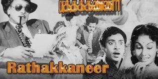 Ratha-Kanneer-1954-Tamil-Movie-Download