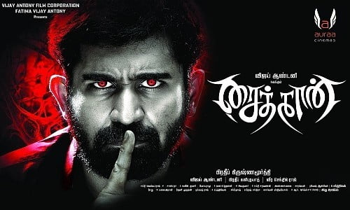 Saithan-2016-Tamil-Movie-Download