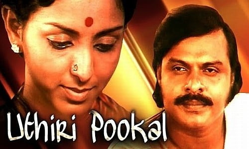 Uthiripookkal-1979-Tamil-Movie-Download