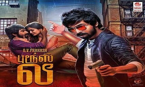 Bruce-Lee-2017-Tamil-Movie-Download