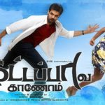 Kattappava-Kanom-2017-Tamil-Movie-Download