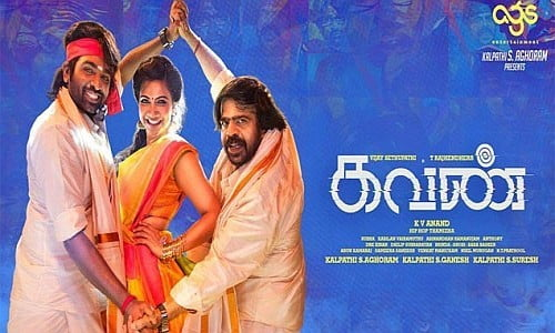 Kavan-2017-Tamil-Movie-Download