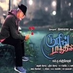 Touring-Talkies-2015-Tamil-Movie-Download