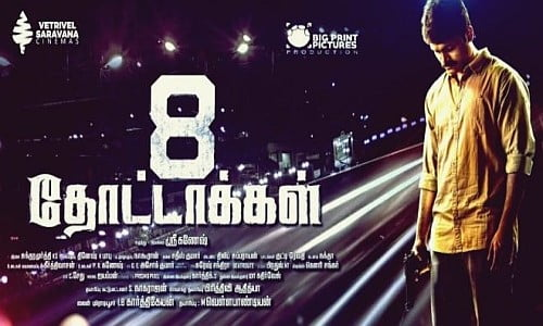 8-Thottakkal-2017-Tamil-Movie