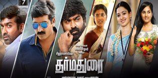 Dharma-Durai-2016-Tamil-Movie