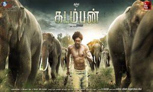 Kadamban-2017-Tamil-Movie-Download