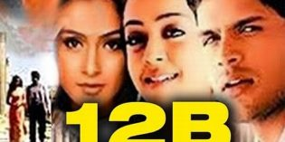 12B-2001-Tamil-Movie-Download