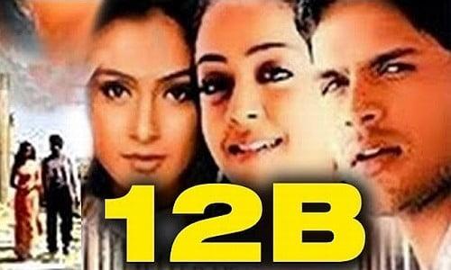 12B-2001-Tamil-Movie-Download | MaJaa.Mobi