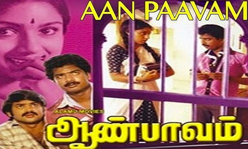 Aan-Paavam-1985-Tamil-Movie-Download