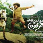 Azhagarsamiyin-Kuthirai-2011-Tamil-Movie-Download