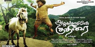 Azhagarsamiyin-Kuthirai-2011-Tamil-Movie-Download
