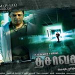 Dasavathaaram-2008-Tamil-Movie-Download