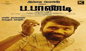 Pa-Paandi-2017-Tamil-Movie-Download